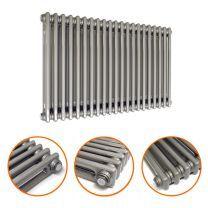 600 x 1013mm Raw Metal Lacquered Horizontal Traditional 2 Column Radiator
